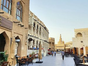 Qatar Holiday